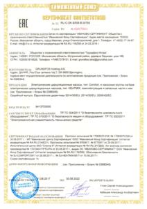 Насосные группы Grundfos HEATMIX